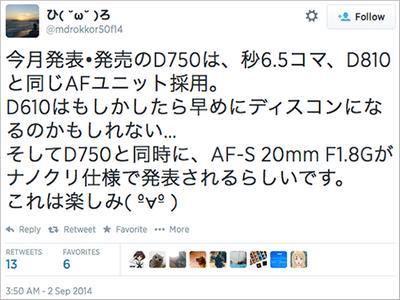 rumeur-nikon-20mm-f18G