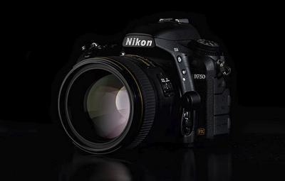 Test-terrain-Nikon-D750
