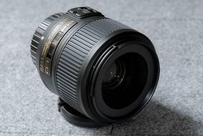 test-Nikon-35mm-f18-FX