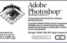 25ans-Adobe-Photoshop-PM