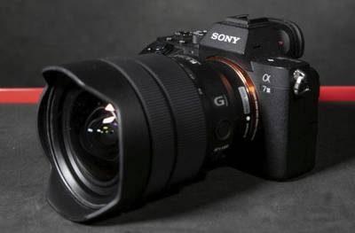 test Sony FE 12-24mm f/4 G