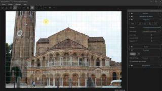 Formation : Corrigez la géométrie de vos photos avec DxO ViewPoint