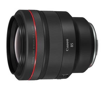 News Canon RF 85mm f/1,2 USM